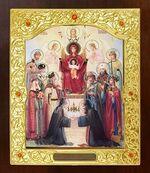 Похвала Б.М. Икона в окладе средняя (Д-21-144)