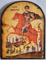 Дмитрий Солунский, икона под старину JERUSALEM, арка (13 Х 17)