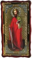Павел, Св. Ап. (рост), в фигурном киоте, с багетом. Большая Храмовая икона (61 х 112)