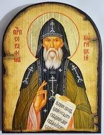 Серафим Вырицкий (пояс), икона под старину JERUSALEM, арка (13 Х 17)