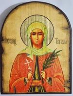 Татьяна Св.Муч., икона под старину JERUSALEM, арка (13 Х 17)
