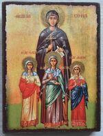 Вера, Надежда, Любовь, и мать их София (рост), икона под старину JERUSALEM прямая (13 Х 17)