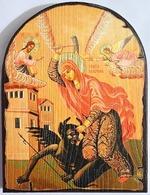 Марина, Св.Муч., икона под старину JERUSALEM, арка (13 Х 17)