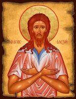 Алексий, человек Божий, икона под старину JERUSALEM прямая (13 Х 17)
