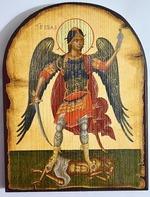 Арх. Михаил (рост), икона под старину JERUSALEM, арка (13 Х 17)