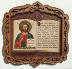 Спаситель. Икона настольная, резная, с молитвой, 15 Х 15