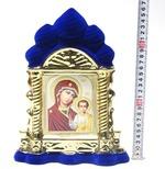 Казанская Б.М., керамика, икона большая купола, флокированная, цвет синий - золото (СА).