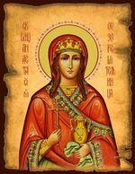Анастасия Узорешительница, икона под старину JERUSALEM панорамная, с клиньями (13 Х 17)