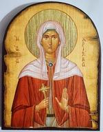 Христина, Св.Муч., икона под старину JERUSALEM, арка (13 Х 17)