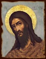 Иоанн Предтеча, икона под старину JERUSALEM прямая (13 Х 17)