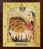 Сорок мучеников Севастийских. Икона в окладе средняя (Д-21-151)