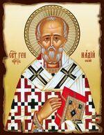 Геннадий Цареградский Св., икона под старину JERUSALEM прямая (13 Х 17)