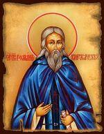 Роман Киржачский Св. Прп., икона под старину JERUSALEM прямая (13 Х 17)
