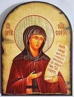 София, Св.Прп.Кн., икона под старину JERUSALEM, арка (13 Х 17)