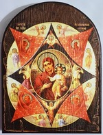 Неопалимая Купина Б.М., икона под старину JERUSALEM, арка (13 Х 17)