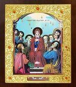 Сошествие святого духа. Икона в окладе средняя (Д-21-152)