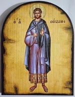 Созонт Помпеольский (Киликийский), икона под старину JERUSALEM, арка (13 Х 17)