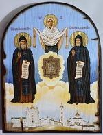 Иов и Амфилохий Почаевские, икона под старину JERUSALEM, арка (13 Х 17)