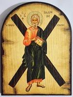 Андрей Первозванный (рост), икона под старину JERUSALEM, арка (13 Х 17)