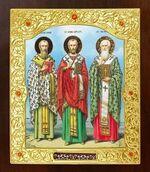 Святители Василий Великий, Иоанн Златоуст, Григорий Двоеслов. Икона в окладе средняя (Д-21-158)