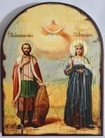 Александр Невский и Царица Александра Св.Мч., икона под старину JERUSALEM, арка (13 Х 17)