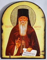 Амвросий Оптинский, икона под старину JERUSALEM, арка (13 Х 17)