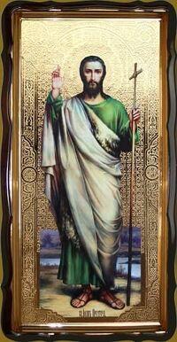 Иоанн Предтеча (рост), в фигурном киоте, с багетом. Храмовая икона 60 Х 114 см.