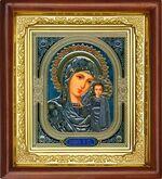 Казанская Б.М., икона в деревянной рамке (Д-16пс-10)