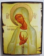 Тобою Единою Б.М., икона под старину JERUSALEM прямая (13 Х 17)