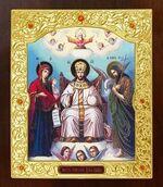 Царь Славы. Икона в окладе средняя (Д-21-162)