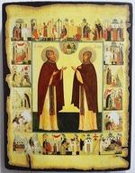 Кирилл и Мария Радонежские, икона под старину JERUSALEM прямая (13 Х 17)