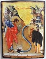 Чудо Архистартига Михаила в Хонех, икона под старину JERUSALEM панорамная, с клиньями (13 Х 17)