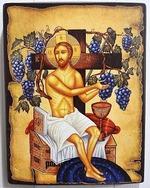Спаситель, Виноградная лоза, икона под старину JERUSALEM панорамная, с клиньями (13 Х 17)