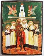 Царственные Страстотерпцы, икона под старину JERUSALEM панорамная, с клиньями (13 Х 17)