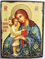 Взыскание погибших Б.М., икона под старину JERUSALEM прямая (13 Х 17)