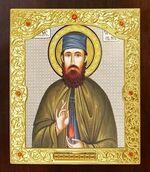 Ефрем Сирийский. Икона в окладе средняя (Д-21-166)