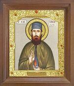 Ефрем Сирийский. Икона в деревянной рамке с окладом (Д-26псо-166)