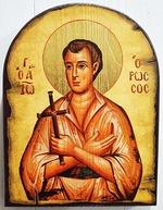 Иоанн Русский, икона под старину JERUSALEM, арка (13 Х 17)