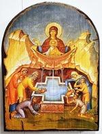 Живоносный источник Б.М. (тёмный фон), икона под старину JERUSALEM, арка (13 Х 17)