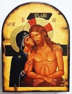 Не рыдай Мене, Мати, икона под старину JERUSALEM, арка (13 Х 17)