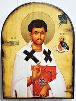Апостол Тимофей, Епископ Эфесский, икона под старину JERUSALEM, арка (13 Х 17)