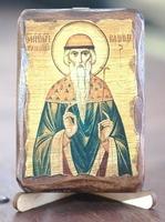 Вадим, Св.Муч., икона под старину, сургуч (8 Х 10)