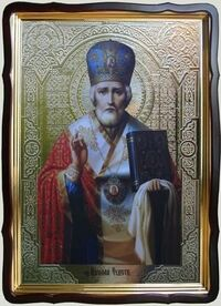 Николай Чудотворец (синяя митра, пояс), в фигурном киоте, с багетом. Храмовая икона 80 Х 110 см.
