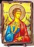 Ангел Хранитель, икона под старину, сургуч (13 Х 17)