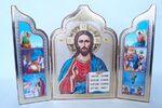 Складень МДФ (119), тройной, Спаситель, 26 Х 18 см.