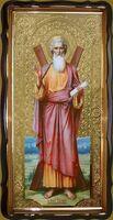 Андрей Первозванный, в фигурном киоте, с багетом. Большая Храмовая икона 120 х 230 см.