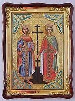 Константин и Елена, в фигурном киоте, с багетом. Большая Храмовая икона (82 х 114)