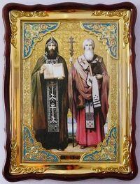 Кирилл и Мефодий (рост), в фигурном киоте, с багетом. Большая Храмовая икона (82 х 114)