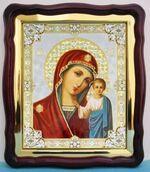 Казанская Б.М.(14), в фигурном киоте, с багетом. Большая аналойная икона (28 Х 32)