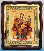 Всецарица Б.М., в фигурном киоте, с багетом. Большая аналойная икона (28 Х 32)